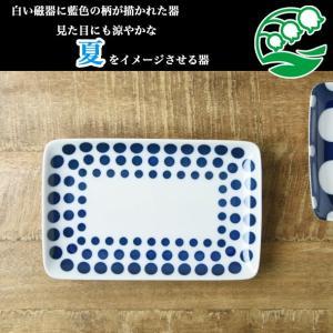 取り皿 北欧 おしゃれ 角皿 洋食器 美濃焼 藍ブルー 21cm長 角皿 ラウンド スズラン|lilly2016