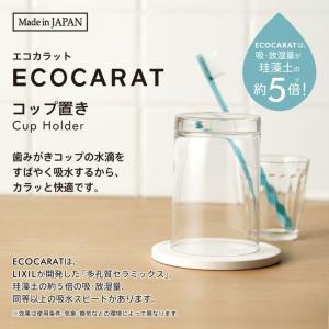 マーナ MARNA エコカラット コップ置き W590 洗面所用品 スズラン|lilly2016