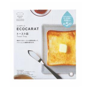 焼きたてのトーストの蒸気を吸って、パリッとした食感を保ちます。  焼き立てのトーストをお皿に置いてお...