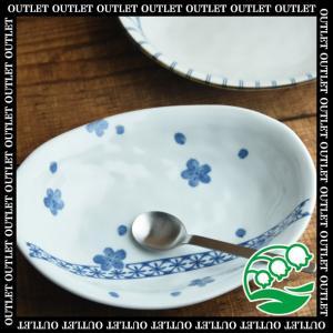 カレー皿 和食器 24cm 反り形 カレー皿 美濃焼 おしゃれ カフェ食器 シンプル 和モダン スズラン|lilly2016