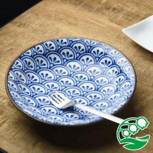 カレー皿 和食器 和ごころ 20.5cm 青海波 日本の伝統模様 美濃焼 おしゃれ カフェ食器 和モダン スズラン|lilly2016