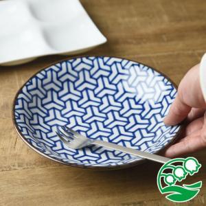 カレー皿  和食器 和ごころ 20.5cm 組亀甲 日本の伝統模様 美濃焼 おしゃれ カフェ食器 和モダン スズラン|lilly2016