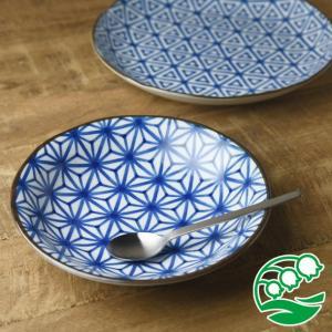 カレー皿 和食器 和ごころ 20.5cm アサノ葉 日本の伝統模様 美濃焼 おしゃれ カフェ食器 和モダン スズラン|lilly2016