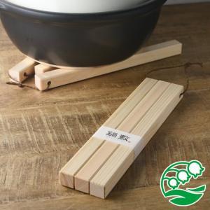 鍋敷き おしゃれ 木製 メール便対応 日本製ひのき鍋敷き 大 スズラン lilly2016