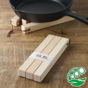 鍋敷き おしゃれ 木製 メール便対応 日本製ひのき鍋敷き 小 スズラン lilly2016