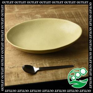 カレー皿 和食器 楕円が使いやすい23.8cmカレー皿 黄瀬戸 美濃焼 おしゃれ カフェ食器 和モダン スズラン|lilly2016