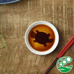 小皿 おしゃれ 豆皿 醤油皿 浮き出る 和食器 美濃焼 かげあそび 8.2cm 白磁 亀 スズラン|lilly2016