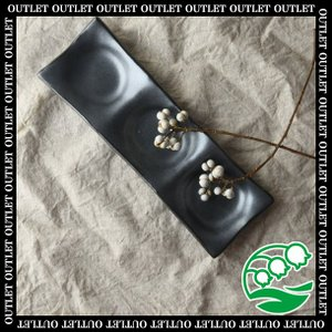 角皿 アウトレット 焼き物皿  刺身皿 和食器 美濃焼 22cm 黒マット 三品皿 スズラン|lilly2016