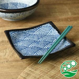 角皿 和食器  おしゃれ 焼き物皿 刺身皿  美濃焼 大波紋 17cm正角皿 スズラン|lilly2016