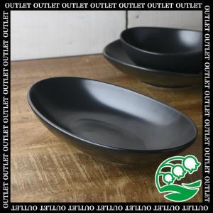 カレー皿 和食器 アウトレット トリノ 26cmベーカー 黒マット 美濃焼 おしゃれ カフェ食器 和モダン スズラン|lilly2016
