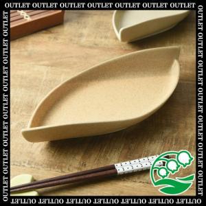 角皿 アウトレット 焼き物皿  刺身皿 和食器 美濃焼 29cm 片切立ち舟形皿 茶 スズラン|lilly2016