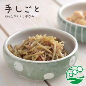 小鉢 煮物鉢 和風サラダボウル 美濃焼 手しごと ほっこりくくりボウル みどり 水玉 スズラン|lilly2016