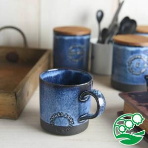 マグカップ おしゃれ プレゼント 美濃焼 LOLO 黒土マグカップ 青 スズラン|lilly2016