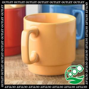 アウトレット 洋食器 マグカップ 美濃焼 11.5cmポップカラーのスタックマグカップ 黄 スズラン|lilly2016