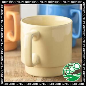 アウトレット 洋食器 マグカップ 美濃焼 11.5cmポップカラーのスタックマグカップ ベージュ スズラン|lilly2016