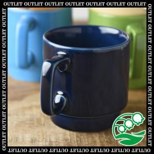 マグカップ おしゃれ プレゼント アウトレット 美濃焼 11.5cmポップカラーのスタックマグカップ 青 スズラン|lilly2016