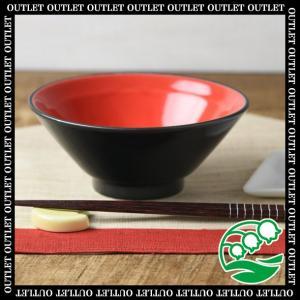 お茶碗 おしゃれ ご飯茶碗 アウトレット ジャパンモダニズム14.8cm塗り分けライス丼 和食器 美濃焼 テーブルウエア キッチン 飯碗 スズラン|lilly2016