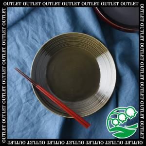 カレー皿 和食器 アウトレット 21cm織部釉ライン和風深皿 美濃焼 おしゃれ カフェ食器 和モダン スズラン|lilly2016
