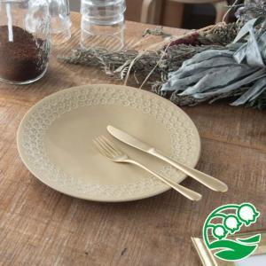 パスタ皿 おしゃれ 北欧 洋食器 美濃焼 プレス・ド・フラワー 25.5cmプレート マットベージュ スズラン|lilly2016