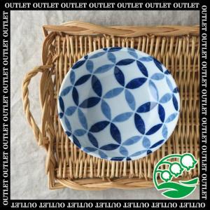 小鉢 食器 北欧 おしゃれ サラダボウル アウトレット 洋食器 美濃焼 14cmカゴメ楕円鉢 スズラン|lilly2016