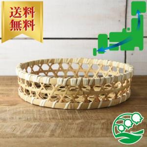 送料無料 竹かご 竹カゴ 豆皿 オードブル皿 和食器 33cm 大きな竹かご スズラン lilly2016