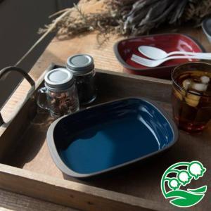 グラタン皿 おしゃれ 洋食器 美濃焼 トリコロール・グリル グラタン ネイビー スズラン|lilly2016
