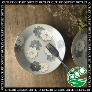 大皿 和食器 おしゃれ アウトレット 訳あり 21cm 深皿 スノーフラワー 美濃焼 スズラン lilly2016