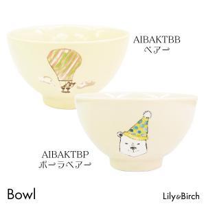 エアバルーン キッズ テーブルウェア ボウル ベアー/ボーラベアー KEY STONE キッズ 子供用 お皿 お茶碗|lily-birch