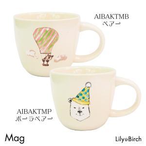 エアバルーン キッズ テーブルウェア マグ ベアー/ボーラベアー  KEY STONE キッズ 子供用 カップ マグカップ Mag|lily-birch