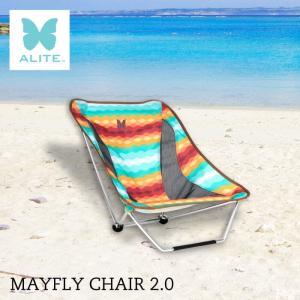 ALITE MAYFLY CHAIR 2.0 メイフライチェア アウトドア チェアー エーライト イス  軽量  持ち運び 簡単 組み立て レジャー BBQ  ビーチ 西海岸 湘南スタイル|lily-birch