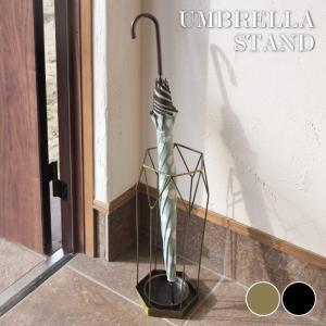 スチール アンブレラスタンド おしゃれ かわいい シンプル かさたて 傘たて カサ立て 傘スタンド アンティーク調 レトロ カフェ 店舗 AKB-436|lily-birch