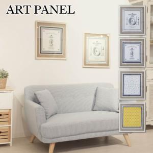 アートパネル 壁掛け ウォールアート おしゃれ 北欧 ナチュラル シンプル ART-113A ART-113B ART-113C ART-113D lily-birch