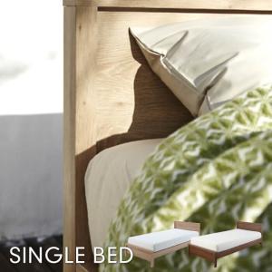 シングルベッド ウッドスプリング デザインベッド インテリア 寝室 一人暮らし 子供部屋 ブルックリン B-541S-NA B-541S-BR lily-birch