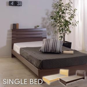 シングルベッド コンセント付き すのこベッド ベッドフレーム ベッド シンプルデザイン 寝室 子供部屋 一人暮らし B-80S-BR lily-birch