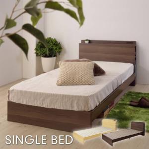 シングルベッド 2口コンセント付き すのこベッド ベッドフレーム ベッド シンプルデザイン 寝室 子供部屋 一人暮らし B-81S lily-birch
