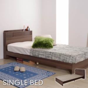 シングルベッド LED照明付き すのこベッド ベッドフレーム ベッド コンセント付き シンプル デザイン 寝室 子供部屋 一人暮らし B-82S-BR lily-birch