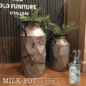 ミルクポット L 傘立て アンブレラスタンド おしゃれ かわいい フラワーポット ガーデンポット ブリキ缶 かさ立て アンティーク風 ELF-330L|lily-birch