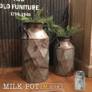 ミルクポット M 傘立て アンブレラスタンド おしゃれ かわいい フラワーポット ガーデンポット ブリキ缶 かさ立て アンティーク風 ELF-330M|lily-birch