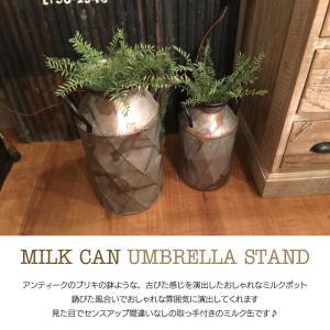 ミルクポット M 傘立て アンブレラスタンド おしゃれ かわいい フラワーポット ガーデンポット ブリキ缶 かさ立て アンティーク風 ELF-330M|lily-birch|02