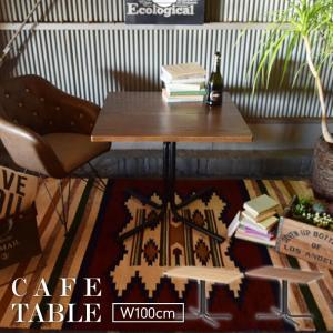 ダリオ カフェテーブル 長方形 幅100cm ダイニングテーブル ラウンド カフェ おしゃれ インテリア 新生活 一人暮らし END-224TNA END-224TBR|lily-birch
