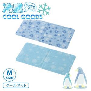 ずーっと涼しいジェルマット M クールシート 熱中症対策 クール寝具 ひんやりマット 涼感 快適 不眠症 不眠対策 冷却 冷感 新生活 GLS-392A GLS-392B lily-birch