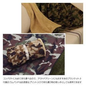 丸めて便利な両面 ロールブランケット 迷彩柄 毛布 寝具 ブラウン グリーン リバーシブル バッグインブランケット カモフラ柄 GLS-476|lily-birch|03