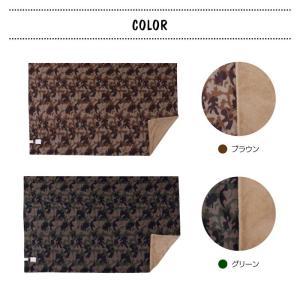 丸めて便利な両面 ロールブランケット 迷彩柄 毛布 寝具 ブラウン グリーン リバーシブル バッグインブランケット カモフラ柄 GLS-476|lily-birch|04
