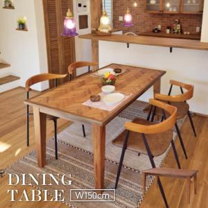 NOCK ノック ダイニングテーブル 幅150cm ヘリンボーン デザイン 天然木 テーブル 西海岸 インダストリアル アンティーク レトロ おしゃれ GT-873 lily-birch
