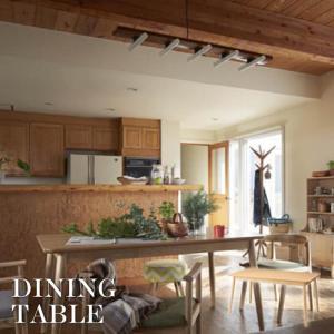 Henry ヘンリー ダイニングテーブル 150cm 引出し付 テーブル カフェスタイル テーブル 天然木 おしゃれ ナチュラル 西海岸 HOT-540NA|lily-birch
