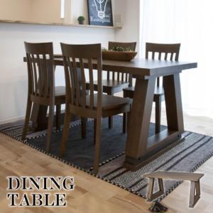 天然木 ダイニングテーブル 150cm テーブル リビング カフェ おしゃれ シンプル ナチュラル 北欧 アンティーク モダン インテリア 新生活 LAY-751T|lily-birch
