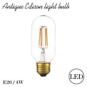 LED エジソン球 SSサイズ おしゃれ ライト インテリア照明 LED 電球 照明 口金サイズ E26 26口径 26mm 4W 4ワット LED電球 エジソン球 カフェ バー LED-101 lily-birch