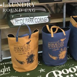 ランドリーバッグ 洗濯物収納 洗濯バッグ かばん おしゃれ かわいい 収納 巾着 LFS-291BL LFS-291YE lily-birch
