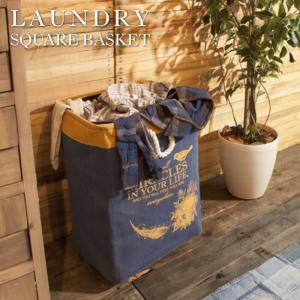 スクエアバスケット 洗濯物収納 ランドリー 洗濯バッグ かばん おしゃれ かわいい 収納 巾着 LFS-292BL LFS-292YE lily-birch