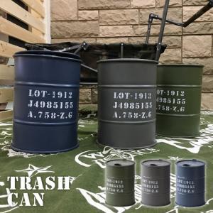 トラッシュカン ダストボックス オールドオイル缶 ゴミ箱 ミリタリー 小物入れ 蓋付き ストレージ ボックス アウトドア ガレージ 工具箱 男前 LFS-440|lily-birch